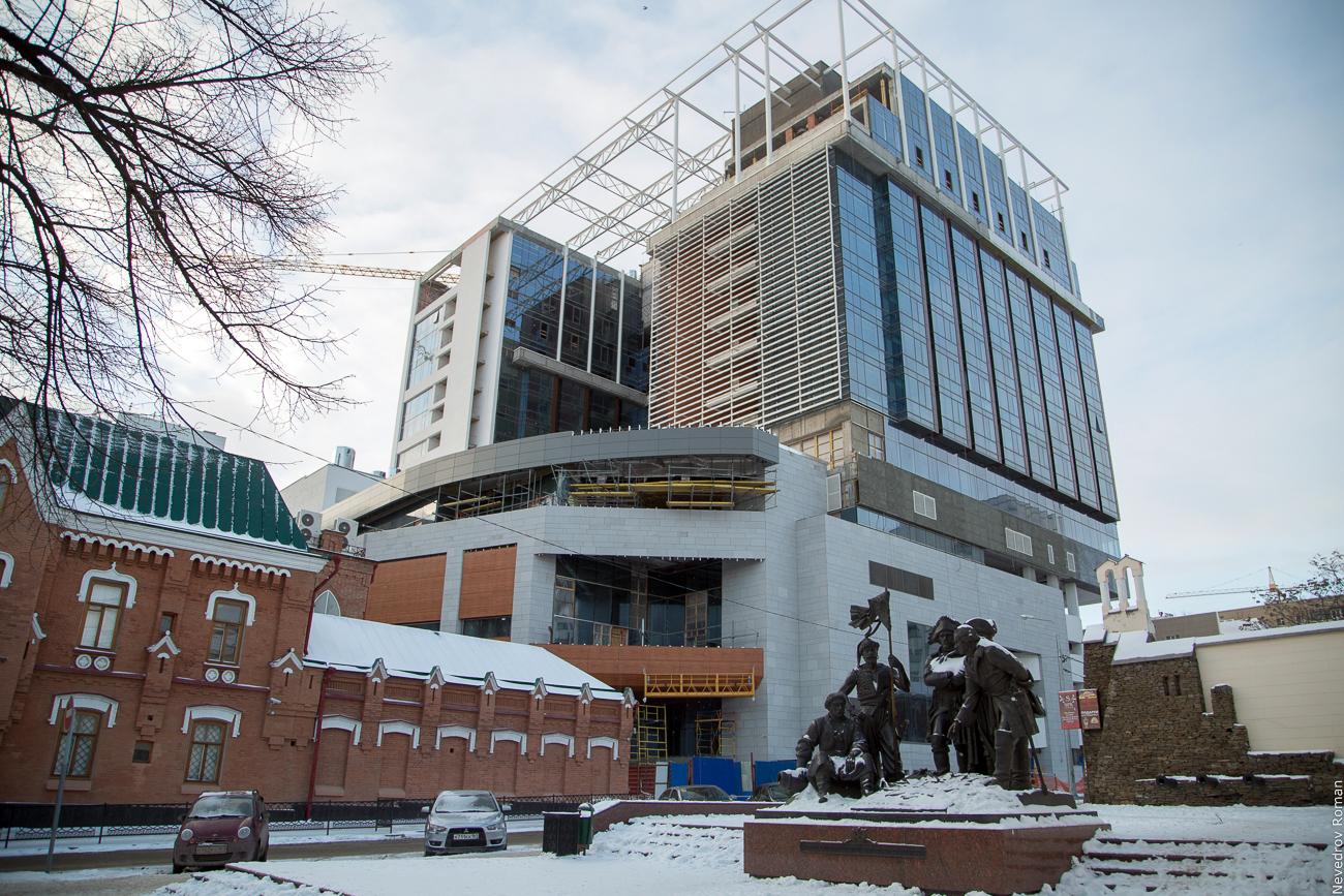 Hotel Hyatt Regency, Rostov on Don